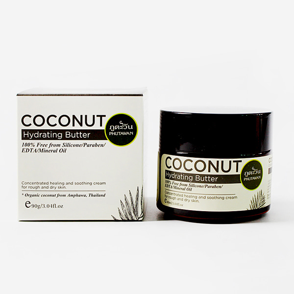 Coconut Hydrating Butter